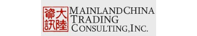 mainland-china-trading-consulting